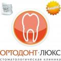 Имплантация зубов со скидкой до 25% - акция на импланты