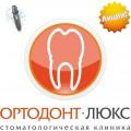 Зубные импланты со скидкой, двойная выгода - акция в стоматологии