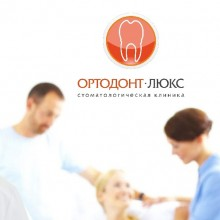 Стоматолог в Калининграде отзывы и как выбрать?