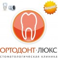 Металлокерамическая коронка со скидкой до 20% - акция в стоматологии