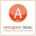 """Стоматологический словарь, тезариус на букву """"А"""""""