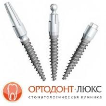 Мини импланты в Калининграде при ортодонтическом лечении и протезировании зубов