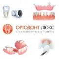 Протезирование зубов и виды зубных протезов