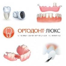 Протезирование зубов в Калининграде в стоматологии Ортодонт-ЛЮКС, виды зубных протезов: